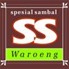 lowongan kerja  WAROENG SPESIAL SAMBAL 'SS' INDONESIA | Topkarir.com
